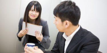 【長時間労働賛成?】働き方改革は社内恋愛を減らすのか【恋愛心理学の観点から】