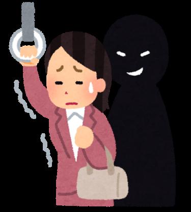 【男性必見】電車で痴漢で捕まってしまったら逃げるのは正しいか?対応・対処法を調べてみた【保存版】